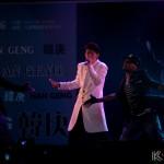 JM_2011_01_30_HanGeng_08