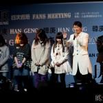 JM_2011_01_30_HanGeng_10