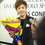 Xander Press Conference-10
