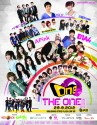 THEONE_Concert_POSTER